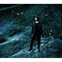 【送料無料】 藤巻亮太 フジマキリヨウタ / 北極星 【初回限定盤】 【CD】