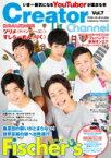 Creator Channel Vol.7 コスミックムック 【ムック】