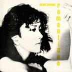 大貫妙子 オオヌキタエコ / ROMANTIQUE (アナログレコード / 4thアルバム) 【LP】