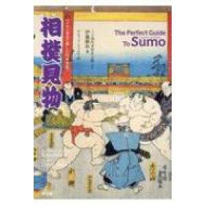 Sumo Wrestling zweisprachige japanische Kultur / Katsuji Ito [Buch]
