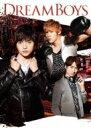 【送料無料】 玉森裕太・千賀健永・宮田俊哉 (Kis-My-Ft2) / DREAM BOYS 【初回生産限定盤】(DVD+CD) 【DVD】