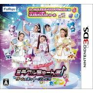 【送料無料】 ニンテンドー3DSソフト / ミラクルちゅーんず!ゲームでチューンアップ!だプン…