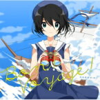 【送料無料】 みみめめMIMI / みみめめMIMI BEST ALBUM 〜Bon! Voyage!〜 【CD】