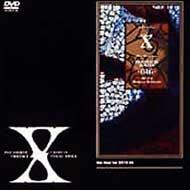 X JAPAN エックスジャパン / Blue Blood Tour 爆発寸前gig 【DVD】