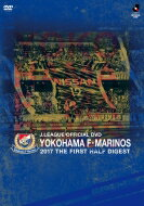 Yokohama F Marinos 2017 The First Half Digest Dvd 【DVD】