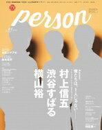 TVガイド PERSON (パーソン) Vol.61 / TVガイドPERSON編集部 【ムック】