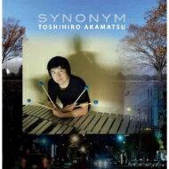 【送料無料】赤松敏弘/Synonym【CD】