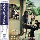 【送料無料】 Pink Floyd ピンクフロイド / Ummagumma 【紙ジャケット仕様 / 完全生産限定盤】 【CD】