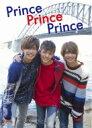 Prince 1st PHOTO BOOK 『Prince Prince Prince』 / Prince (ジャニーズJr.) 【本】