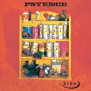 【送料無料】 hide (X JAPAN) ヒデ / PSYENCE 【限定生産盤】(2枚組アナログレコード) 【LP】