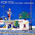 山下達郎 ヤマシタタツロウ / FOR YOU (フォー・ユー) 【CD】