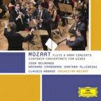 Mozart モーツァルト / フルートとハープのための協奏曲、管楽器のための協奏交響曲 クラウディオ・アバド&モーツァルト管弦楽団、ジャック・ズーン、レティツィア・ベルモンド、他 【SHM-CD】