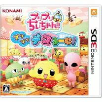 ニンテンドー3DSソフト / プリプリちぃちゃん!!プリプリ デコるーむ! 【GAME】