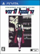 Game Soft (PlayStation Vita) / VA-11 Hall-A(ヴァル…