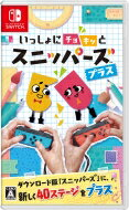 Game Soft (Nintendo Switch) / いっしょにチョキッと スニッパーズ…