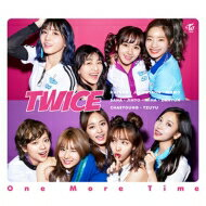TWICE / One More Time 【初回限定盤B】 (CD+DVD) 【CD Maxi】