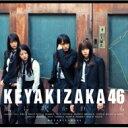 欅坂46 / 風に吹かれても 【Type-B】 【CD Maxi】