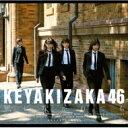 欅坂46 / 風に吹かれても 【Type-D】 【CD Maxi】