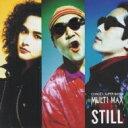 【送料無料】 Multi Max / STILL 【CD】