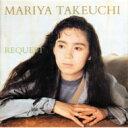 竹内まりや タケウチマリヤ  REQUEST 30th Anniversary Edition CD