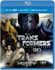 トランスフォーマー/最後の騎士王 3D+ブルーレイ+特典ブルーレイ【初回限定生産】 【BLU-RAY DISC】