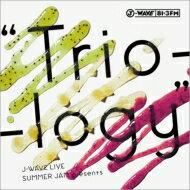 """【送料無料】 J-WAVE LIVE SUMMER JAM presents """"Trio-logy"""" 【CD】"""