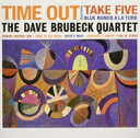 Dave Brubeck デイブブルーベック / Time Out (アナログレコード / DOL)
