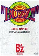 邦楽, ロック・ポップス Bz Buzz - The Movie DVD