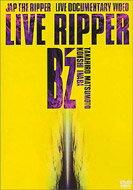 邦楽, ロック・ポップス Bz Live Ripper DVD