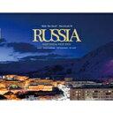 RUSSIA (Ride The Earth Photo Book 05) / 児玉毅 【本】