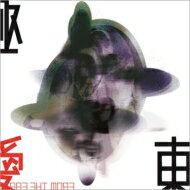 ロック・ポップス, アーティスト名・は行 BUCK-TICK I LOVE YOU (Blu-spec CD2) BLU-SPEC CD 2