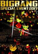 【送料無料】 BIGBANG (Korea) ビッグバン / BIGBANG SPECIAL EVENT 2017 【初回生産限定盤】 (2DVD+CD) 【DVD】