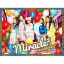 【送料無料】 miracle2 from ミラクルちゅーんず! / MIRACLE☆BEST -Complete miracle2 Songs- 【初回生産限定盤】 【CD】