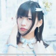 空野青空/Beginning【CD】