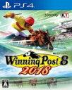 【送料無料】 Game Soft (PlayStation 4) / 【PS4】Winning Post 8 2018 【GAME】