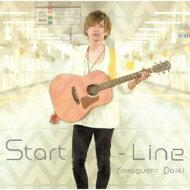 山口大貴/Start-Line【CD】