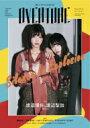 OVERTURE No.013 タウンムック 【ムック】