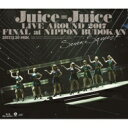 【送料無料】 Juice=Juice / Juice=Juice LIVE AROUND 2017 FINAL at 日本武道館 ~Seven Squeeze!~ 【BLU-RAY DISC】