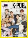 K-POPぴあ -Produce101 Season2大特集号-(ぴあムック) / ぴあ ピアカブシキガイシャ 【ムック】