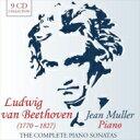 【送料無料】 Beethoven ベートーヴェン / ピアノ・ソナタ全集 ジャン・ミュラー(9CD) 輸入盤 【CD】