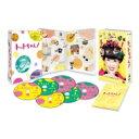 【送料無料】 トットちゃん! DVD-BOX 【DVD】