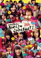 NMB48 / NMBとまなぶくん presents NMB48の何やらしてくれとんねん! vol.6 【DVD】
