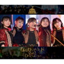 【送料無料】 たこやきレインボー / なにわンダーランド2017〜OH! CIRCUS〜【Blu-ray盤】 【CD】