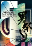 【送料無料】 UVERworld ウーバーワールド / UVERworld KING'S PARADE 2017 Saitama Super Arena 【DVD】