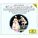【送料無料】 StraussR. シュトラウス / 『ばらの騎士』全曲ヘルベルト・フォン・カラヤン&ウィーン・フィル、アンナ・トモワ=シントウ、クルト・モル、他(1982-84ステレオ)(3CD) 【Hi Quality CD】