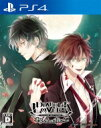 Game Soft PlayStation 4  DIABOLIK LOVERS GRAND EDITION 通常版 GAME