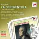 Rossini ロッシーニ / 『チェネレントラ』全曲ガブリエレ・フェッロ&カペラ・コロニエンシス、ルチア・ヴァレンティーニ=テッラーニ、フランシスコ・アライサ、他(1980ステレオ)(2CD) 輸入盤 【CD】