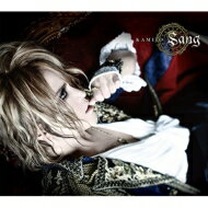 ロック・ポップス, アーティスト名・か行  KAMIJO Sang (CDDVD) CD