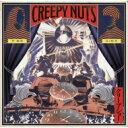 【送料無料】 Creepy Nuts / クリープ・ショー 【CD】