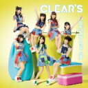 【送料無料】 お掃除ユニット 「CLEAR'S」 / We are C...